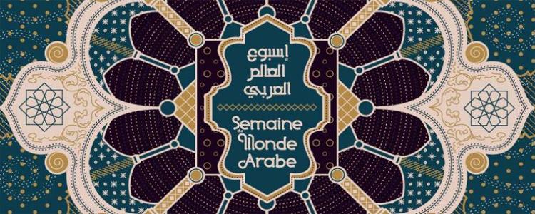 bandeau_monde_arabe2017