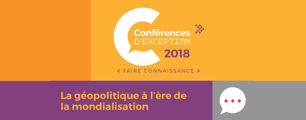 uga-conference_recadre